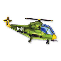 Фольгированные шары фигура Вертолет зеленый 95х53 см