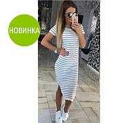 """Платье в полоску """"Регина"""""""