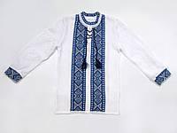 Вышиванка для мальчика Крестики синие (х/б)