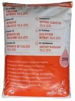 Удобрение Селитра кальциевая 25 кг  ADP Fertilizantes (Португалия)