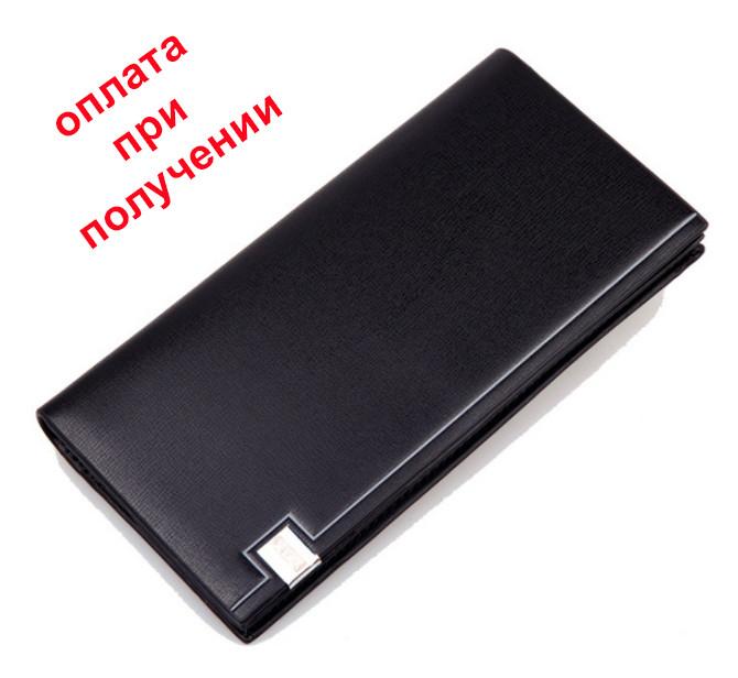 Чоловічий шкіряний гаманець портмоне клатч Cari Kaien
