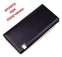 Чоловічий шкіряний гаманець портмоне клатч Cari Kaien, фото 1