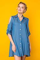 Платье-рубашка Алиса(синее)