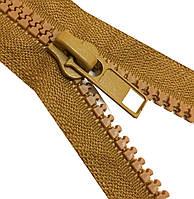 Застежки-Молнии  85см (ТРАКТОР Тип-5) разъемные, цвет № 706 темное-золото