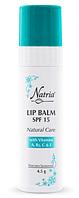 Бальзам для губ SPF15 ,лечебная помада гигиеническая,защита от солнца
