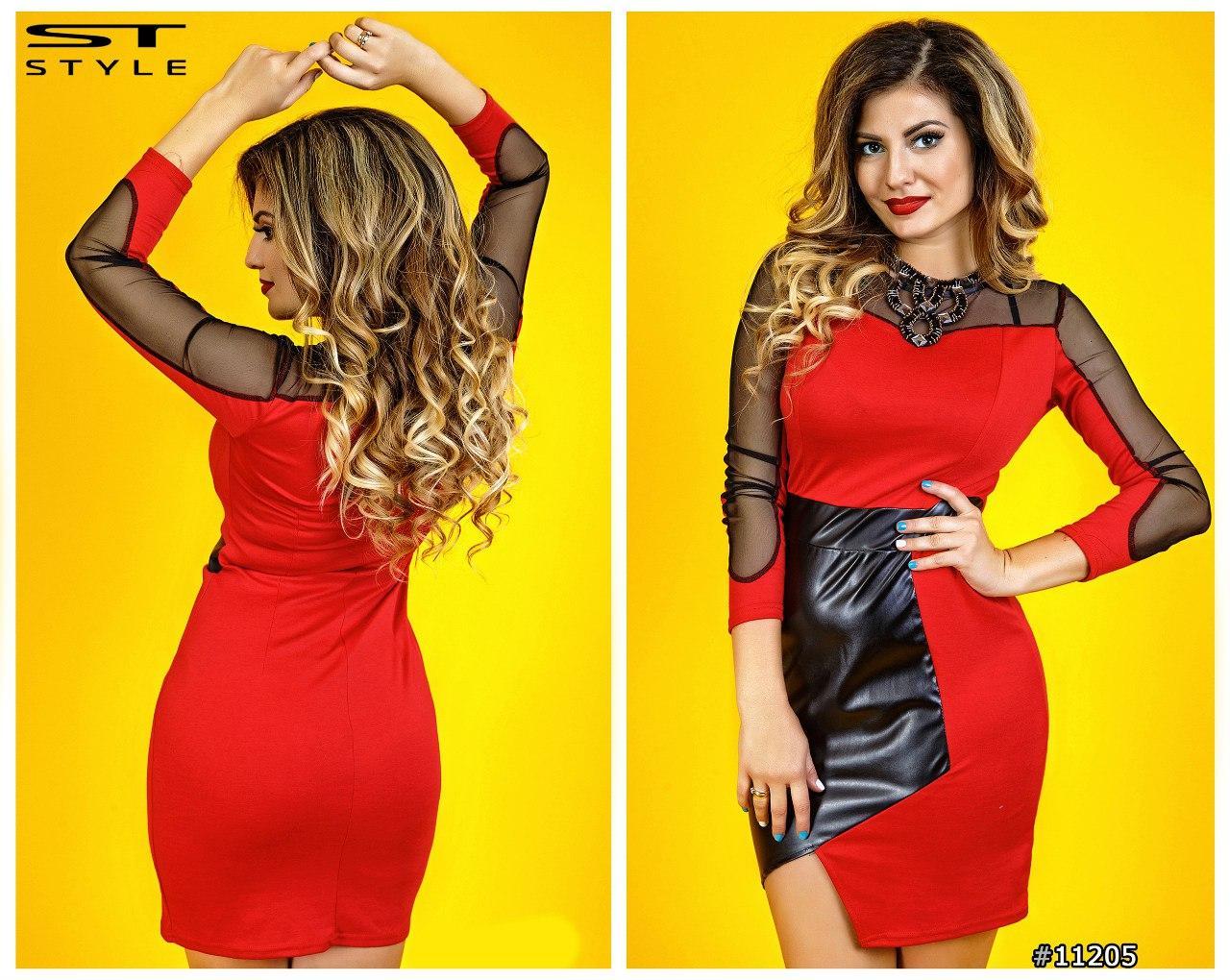 Платье женское ботал арт 2375/509-41