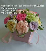 "Букет из конфет ferrero rocher""Очаровашка""№17"