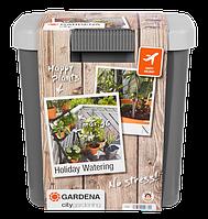 Комплект для полива в выходные дни Gardena (01266-20.000.00)