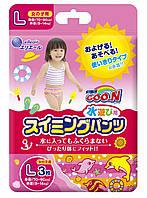 Трусики-подгузники для плавания Goo.N для девочек 9-14 кг, ростом 70-90 см размер L, 3 шт (853035)