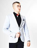 Пиджак мужской голубой