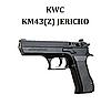 Пневматический пистолет KWC KM43(Z) Jericho