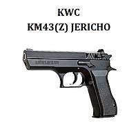 Пневматический пистолет KWC KM43(Z) Jericho, фото 1