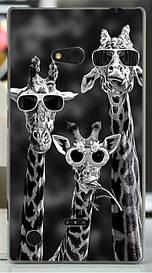 Силиконовый бампер для Nokia Lumia 720 с рисунком три жирафа в очках
