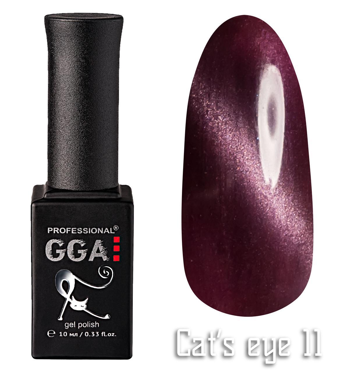 Гель лак GGA Professional Cat's Eye 11 Кошачий Глаз