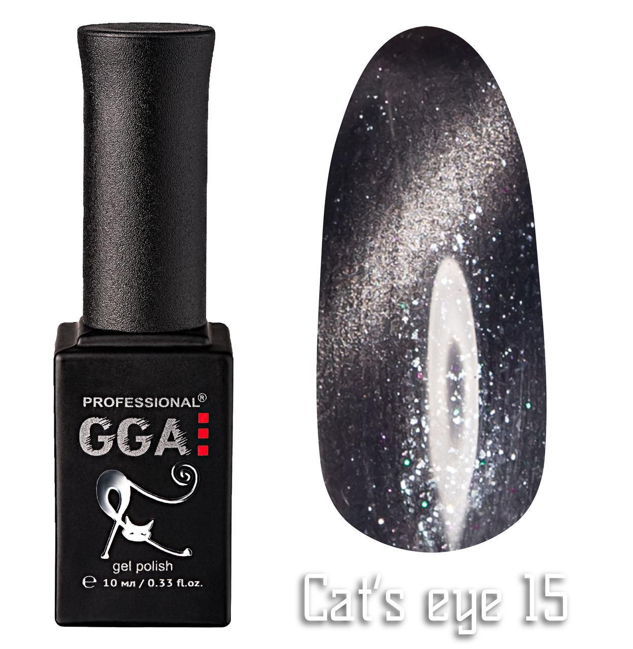 Гель лак GGA Professional Cat's Eye 15 Кошачий Глаз