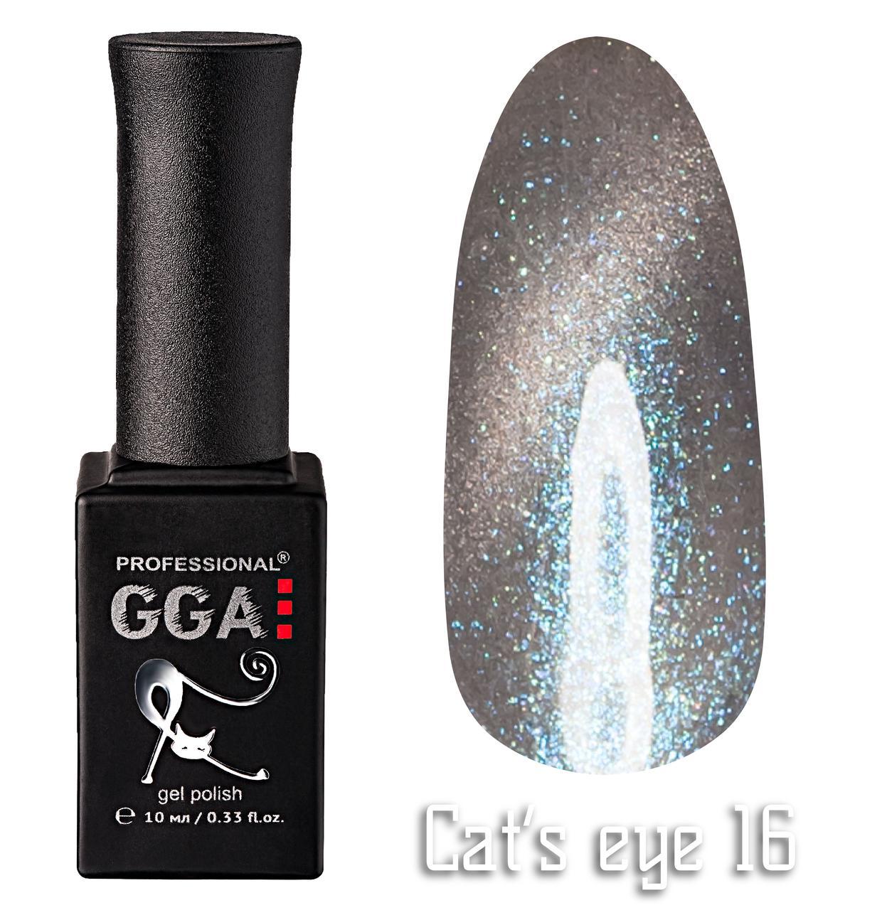 Гель лак GGA Professional Cat's Eye 16 Кошачий Глаз