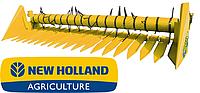 Приспособление для уборки подсолнечника на Нью Холанд