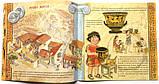 Стародавня Греція. Книга + гра | History for child, фото 4