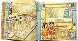 Стародавня Греція. Книга + гра | History for child, фото 6