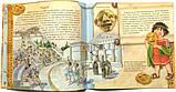 Стародавня Греція. Книга + гра | History for child, фото 7