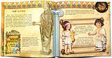 Стародавня Греція. Книга + гра | History for child, фото 10