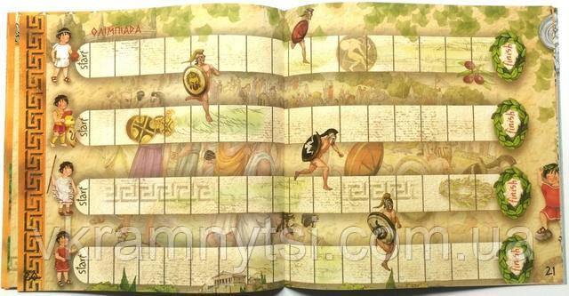 Стародавня Греція. Книга + гра.  History for child