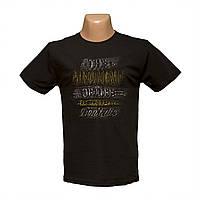 Молодежная черная футболка 3Д рисунок напыление пр-во Турция 5403