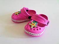 Кроксы - сабо детские, для малюток