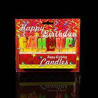 Набор декоративных свечей для торта Happy Birthday Candles