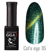 Гель лак GGA Professional Cat's Eye 35 Кошачий Глаз