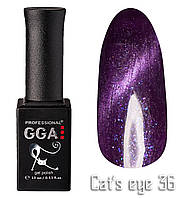 Гель лак GGA Professional Cat's Eye 36 Кошачий Глаз
