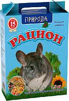 Корм «Рацион для шиншилл» Природа 1,5 кг