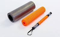 Роллер для занятий йогой 3 в 1 (массажер + два роллера для йоги) l-45 см (EVA, d-16,5 см)