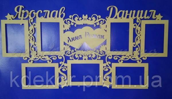 Рамка для фотографій заготівля для декору