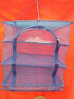 Сушилка для рыбы и сухофруктов. Большая (45х45см) 5 отделений, Мехх, Украина