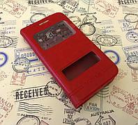 Кожаный чехол книжка для Samsung Galaxy Star Advance Duos G350 красный