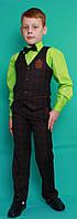 Костюм для мальчика жилетка брюки коричневого цвета