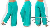 Оригинальные  женские брюки летние с льна с 50 по 58 размер