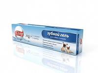 Зубной гель Cliny универсальный 75 мл