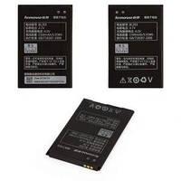 Аккумулятор для Lenovo A369i,  A208t, A308, A218t, A305 (BL203) 1500mAh