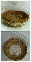 Корзиночка для хлеба плетеная