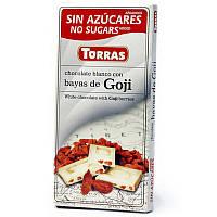 Шоколад белый Torras Bayas De Goji с ягодами Годжи, 75 г (Испания)
