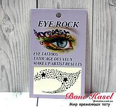 Eye Rock №1