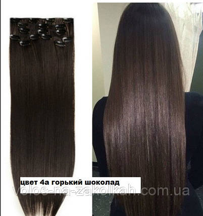 Волосы на заколках цвет №4а горький шоколад, фото 2
