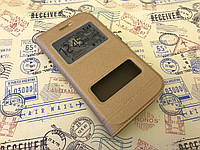 Кожаный чехол книжка Momax для Samsung Core I8262 / I8260 золотистый