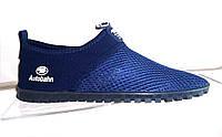 Кроссовки летние дышащие сетка синие