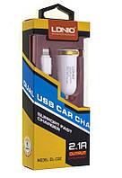 АЗУ - USB LDNIO DL-C22 IPHONE5 черный