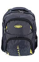 Ранец-рюкзак  серый  SAF