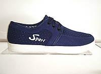 Кеды мокасины синие Sport 45 размеры