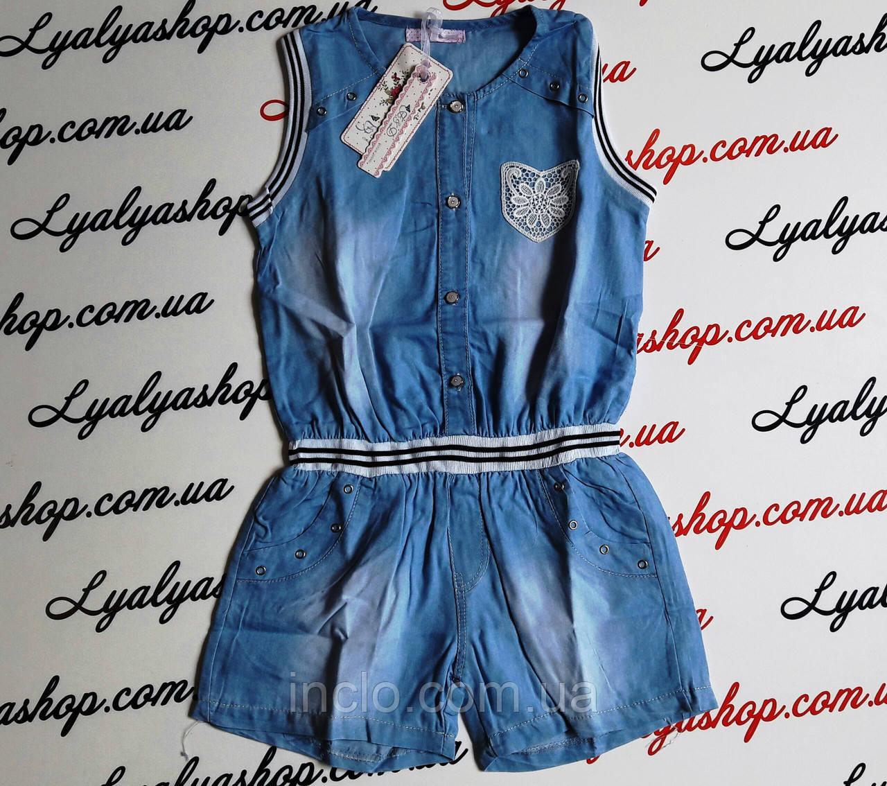 Джинсовый комбинезон для девочки р. 8-16 лет - Оптовый магазин детской одежды Ляля-шоп!   в Одессе